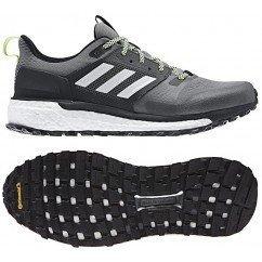 chaussures de trail running adidas supernova m trail b96280