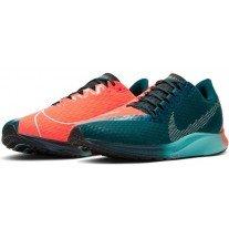 Nike Zoom Rival Fly 2 Hakone Series