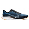 nike air zoom pegasus turbo 2 at2863-009